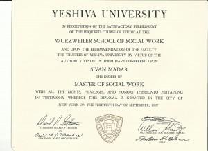 תואר שני תעודה
